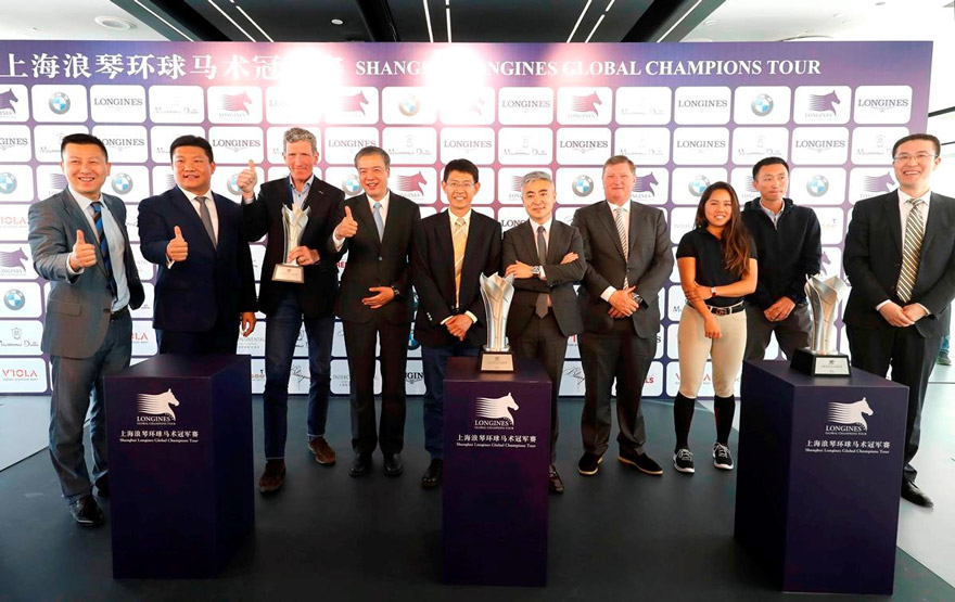 Official kick off for weekend of world class horse power in China